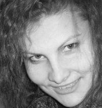 Ольга Быховец, 1 октября , Москва, id9405533