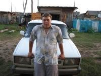 Лёха Рузавин, 15 февраля , Усть-Илимск, id94227806