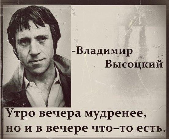 Высоцкий да еще раз скачать.