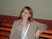 Ольга Юдаш, 31 декабря , Минск, id122103473