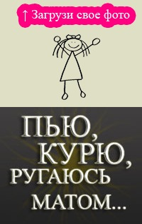 Димон Евдокименко, 7 июня , Бешенковичи, id128259326