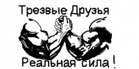 Олег Иванов, 2 февраля 1984, Москва, id144554256