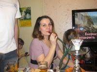 Татьяна Попова, 3 апреля , Оренбург, id148904452