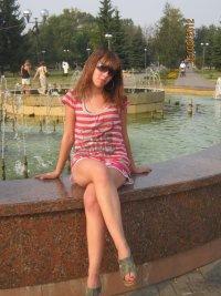По Ся, 22 августа , Санкт-Петербург, id2500797