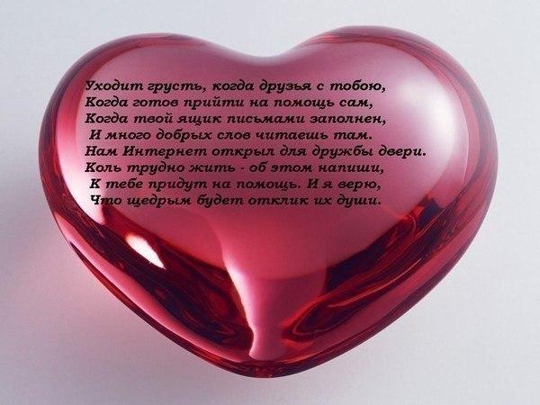 http://cs11289.vkontakte.ru/u99514425/-14/x_09df83bb.jpg
