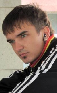Антон Милеев, 26 января , Казань, id101033066