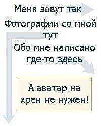 Сергей Смешко, 12 июля , Сумы, id109713285