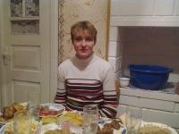 Елена Рашкевич, 7 июня , Донецк, id124721410