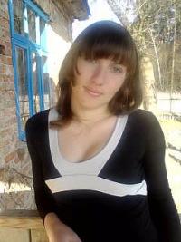 Машулька Станіславчук, 30 ноября 1991, Киев, id136314073