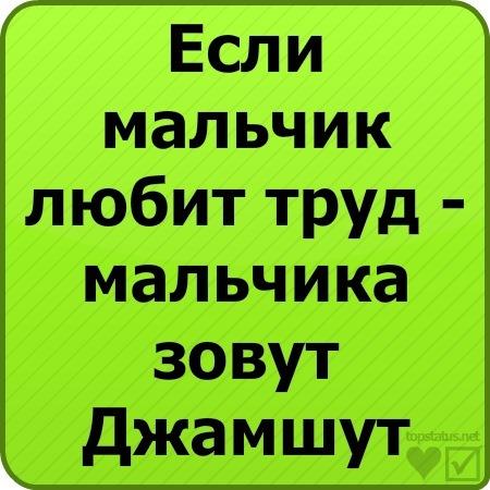 Юморни