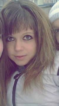 Диана Голубкина, 13 января , Златоуст, id139799514