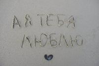 Леся Страхова, 14 марта 1995, Киев, id104026364