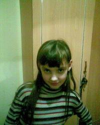 Карина Цветкова, 2 ноября , Череповец, id118215406