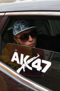 Андрей Акищин, 3 декабря , Сасово, id106973057