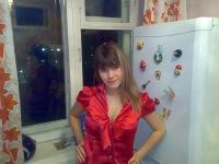 Катя Масленникова, 24 июня 1997, Златоуст, id120036458