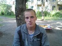 Alex Кирдянов, 1 февраля 1986, Кострома, id148904455