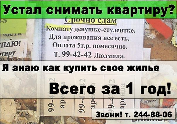 http://cs11292.vkontakte.ru/u37423131/136406697/x_01885378.jpg
