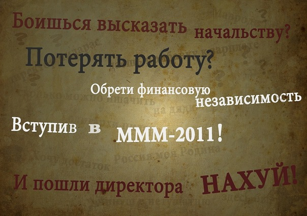http://cs11292.vkontakte.ru/u37423131/136406697/x_1909844c.jpg
