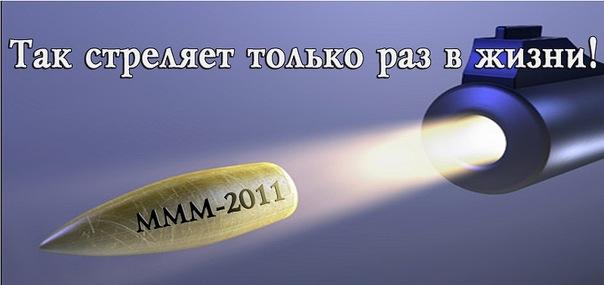 http://cs11292.vkontakte.ru/u37423131/136406697/x_ac1f67e7.jpg