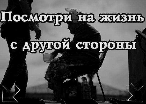 http://cs11292.vkontakte.ru/u37423131/136406697/x_b69e233c.jpg
