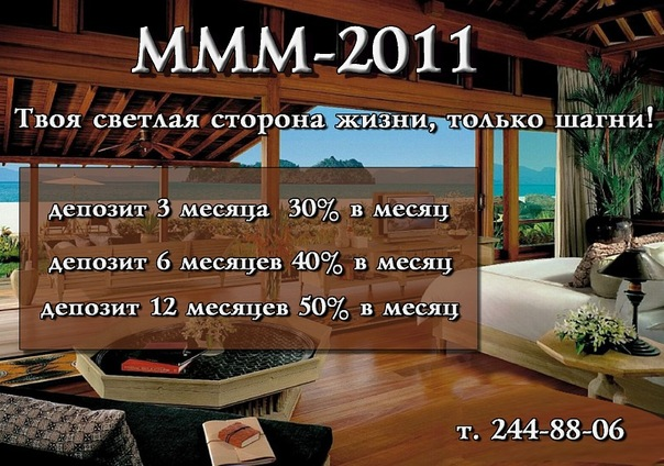 http://cs11292.vkontakte.ru/u37423131/136406697/x_c7524358.jpg