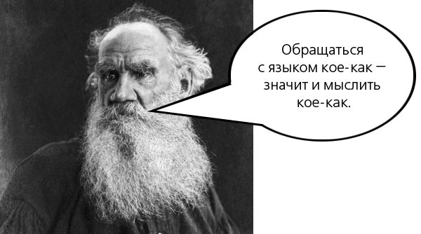 25 слов, которых, к сожалению, нет в русском языке
