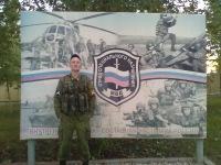 Ярик Макаров, 20 марта 1993, Сызрань, id121591322