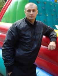 Александр Георгиев, 27 августа 1977, Екатеринбург, id149042681