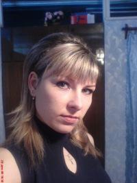 Светлана Севагина