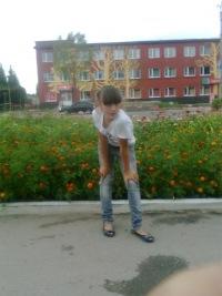 Катя Фралова, 18 июня , Липецк, id172284507