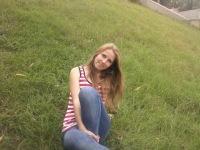 Ленка Бургуджи, 3 июля 1988, Ульяновск, id112756449