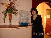 Лилия Валиева, 3 декабря 1986, Арамиль, id137229656