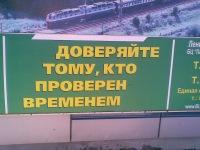 Геннадий Гена, 25 сентября , Сыктывкар, id150122678