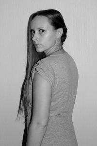 Лариса Сучкова, 10 февраля 1985, Сургут, id153194821