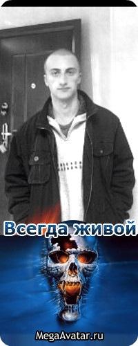 Сергей Лучкин, Алчевск