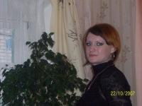 Танюха Грабовская(киричек), 26 апреля , Каневская, id148488832