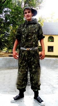 Ваня Кормич, 4 июня , Одесса, id32628944