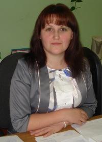 Елена Гордеева, 24 июля 1974, Вязьма, id112996361