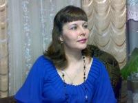 Елена Богданова(мирахмедова), 24 марта 1975, Белово, id133657593