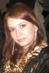 Светлана Костина, 28 июня 1989, Волгодонск, id141083230