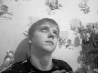 Дмитрий Аленко, 25 апреля 1992, Нальчик, id50409169
