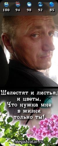 Вова Ходунов, 13 марта , Могилев, id112503028