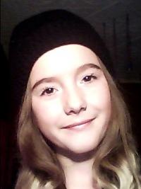 Ксенька Угрюмова, 15 декабря , Златоуст, id162275280