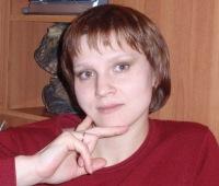 Светлана Грошева-Журавлева, 17 июня 1995, Ярославль, id165404105