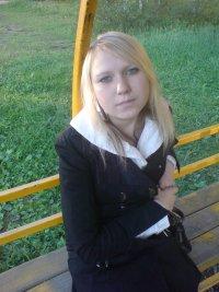 Катюша Секси, 22 марта 1989, Санкт-Петербург, id14852177