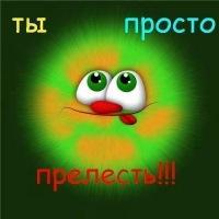 Оля Григорьева, 17 февраля 1999, Сланцы, id114300544