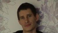 Андрей Гарганчук, 19 июня 1979, Белореченск, id153919833