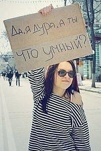 Полина Лобанова, 4 июня , Екатеринбург, id117866072