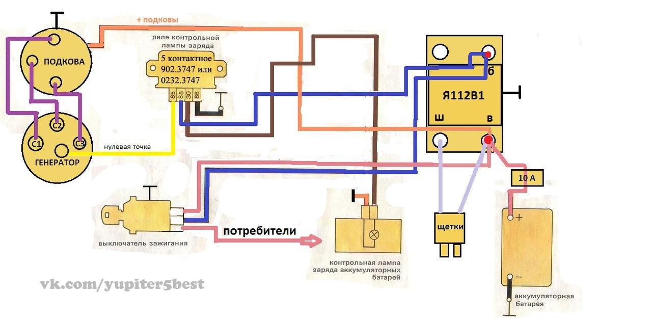 схема подключения реле к генератору на иж юпитер 5