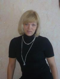 Екатерина Басова, 5 марта 1978, Саратов, id46357742